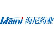 上海海尼药业有限公司